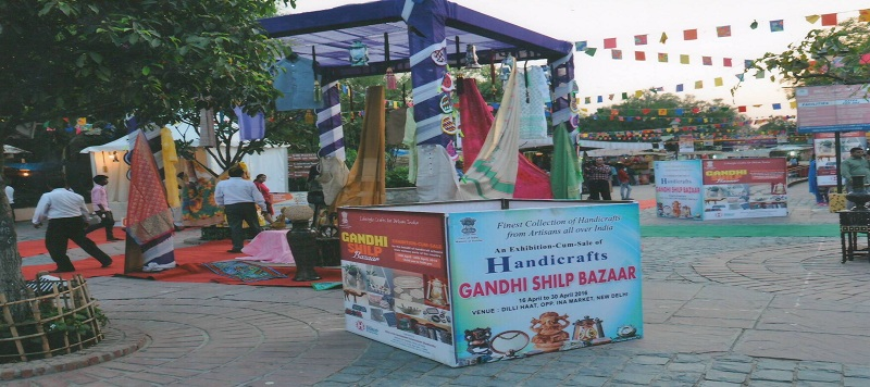 image of Gandhi Shilp Bazaar - Exhibition-Cum-Sale of Indian Handicrafts from 14th April to 30th April 2016