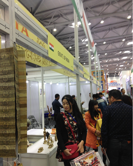 image of China Import Expo (Brand Consumer Goods Show), Kushan, China 19-21 MAY 2016